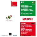 biennale_venezia_padiglione_italia_marche