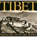 tibet-ance