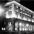 1917-21 Rinascente
