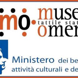 Museo_Omero